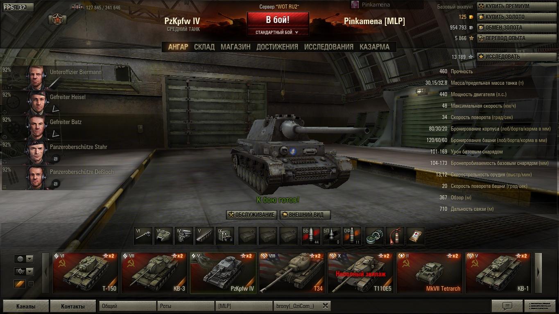World of tanks ангар