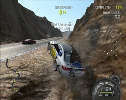 Mimo trateNeed for Speed: ProStreet