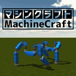 MachineCraft